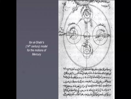 The Mathematical Sciences in Medieval Islam: Continuity, Change, Contrast